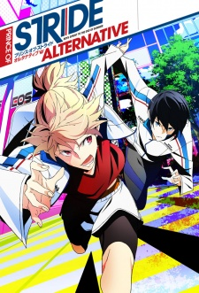 Lista de capitulos Prince of Stride: Alternative