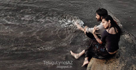 Mariyaan Telugu Movie Poster