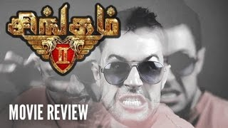 Singam II – Tamil Movie Review [HD]