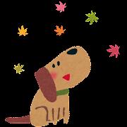 紅葉のイラスト「犬」