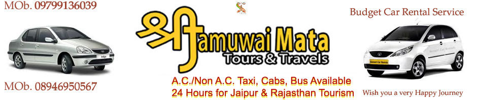 Jaipur Sightseeing by Car | Jaipur Car Rental