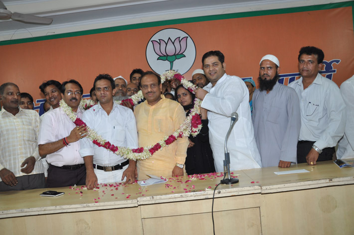 how to join bjp party in delhi