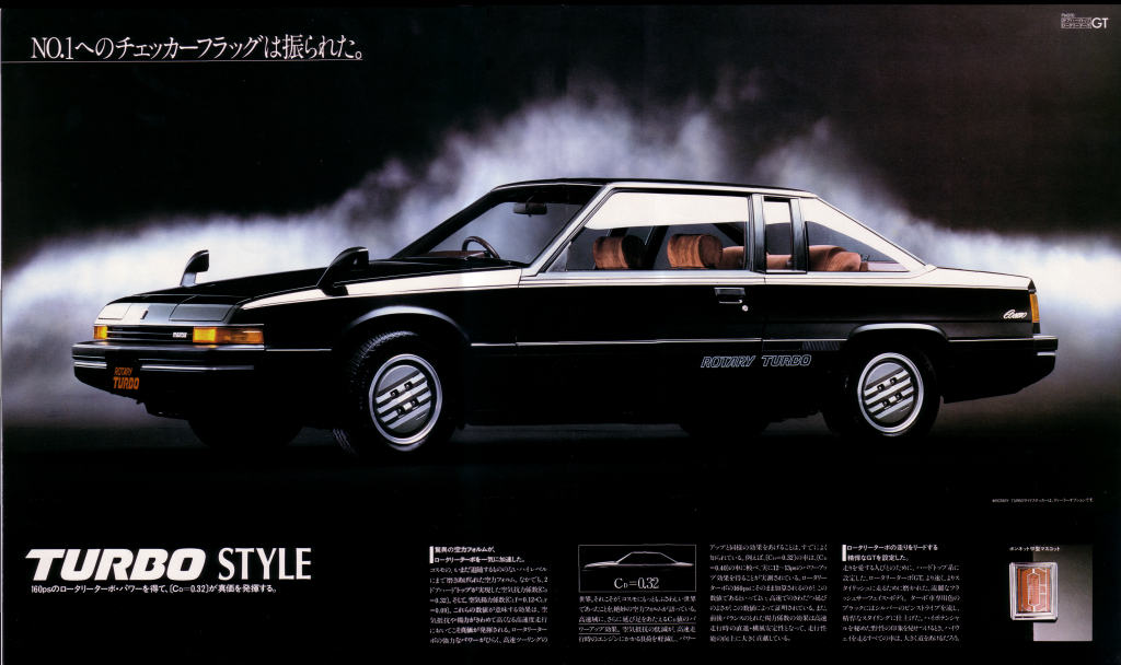 Mazda Cosmo HB, turbo, wankel, rotary, kultowe auto