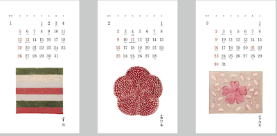 Blank 90 Day Calendar/page/2 | Search Results | Calendar 2015