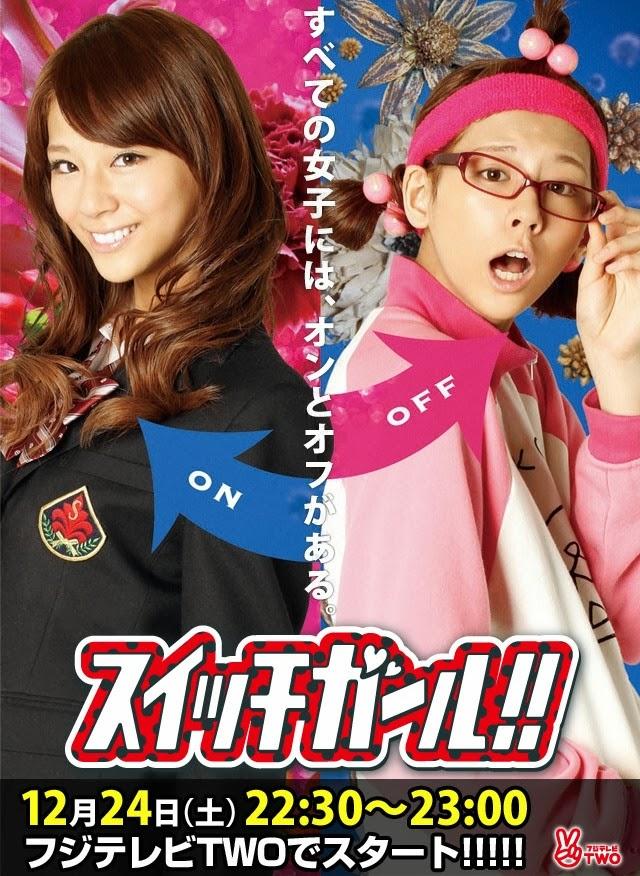 Switch Girl Season 1