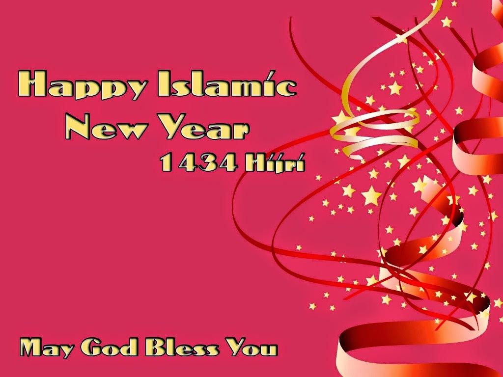 Happy Islamic New Year Sms In Hindi Urdu Wishes Muslim Message Shayari HD Wal