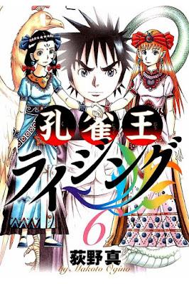 孔雀王ライジング 第01-06巻 [Kujakuou - Rising vol 01-06] rar free download updated daily