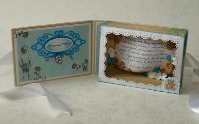 kartka książka_Chrzest Święty_handmade Baptism card - by Evik, kartka na chrzest święty
