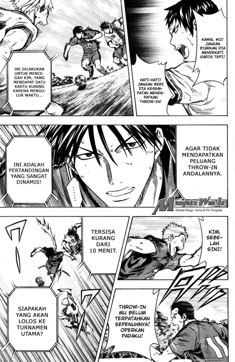 Area no Kishi Chapter 64-6