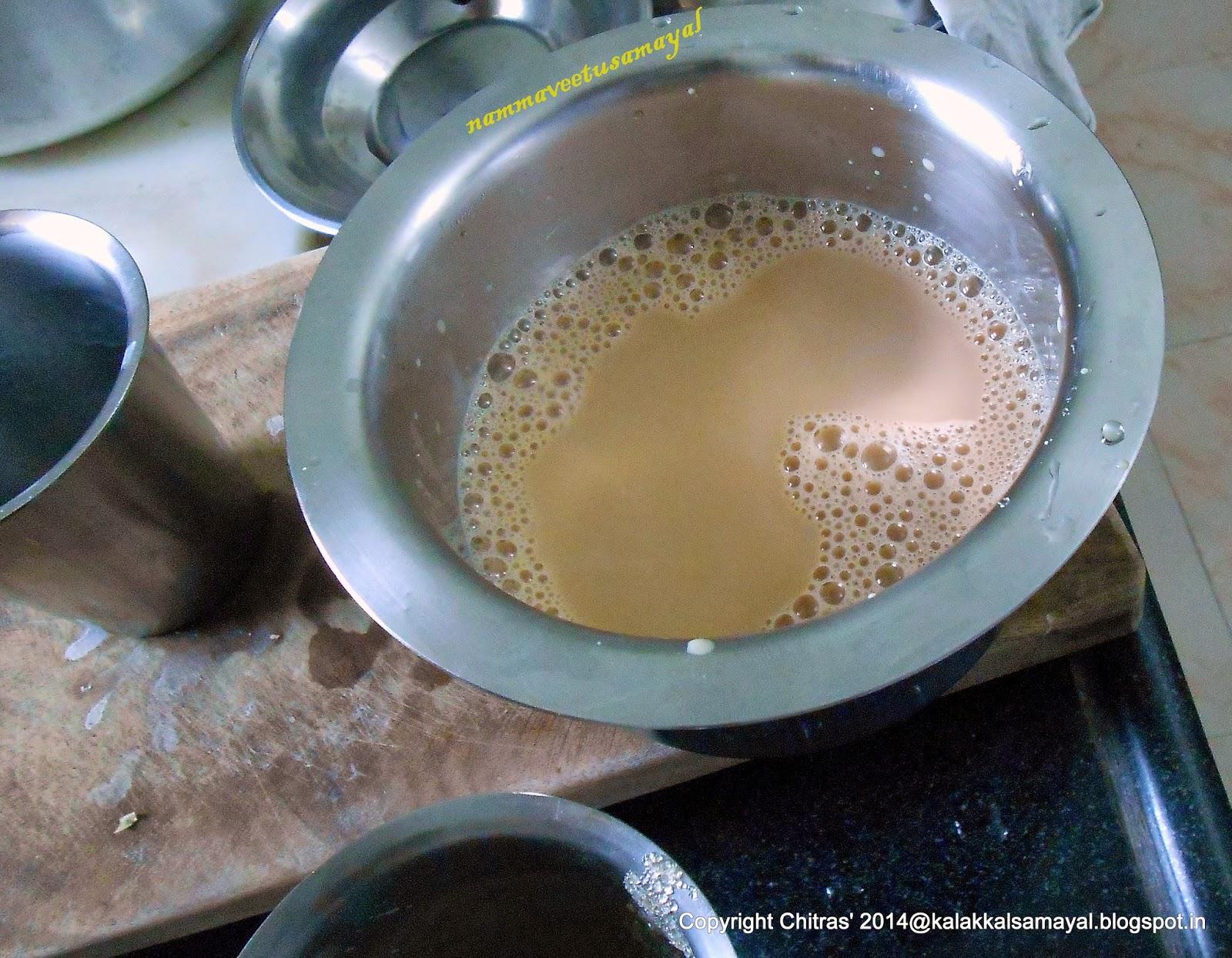 Black tea and milk mixed