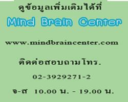 www.mindbraincenter.com