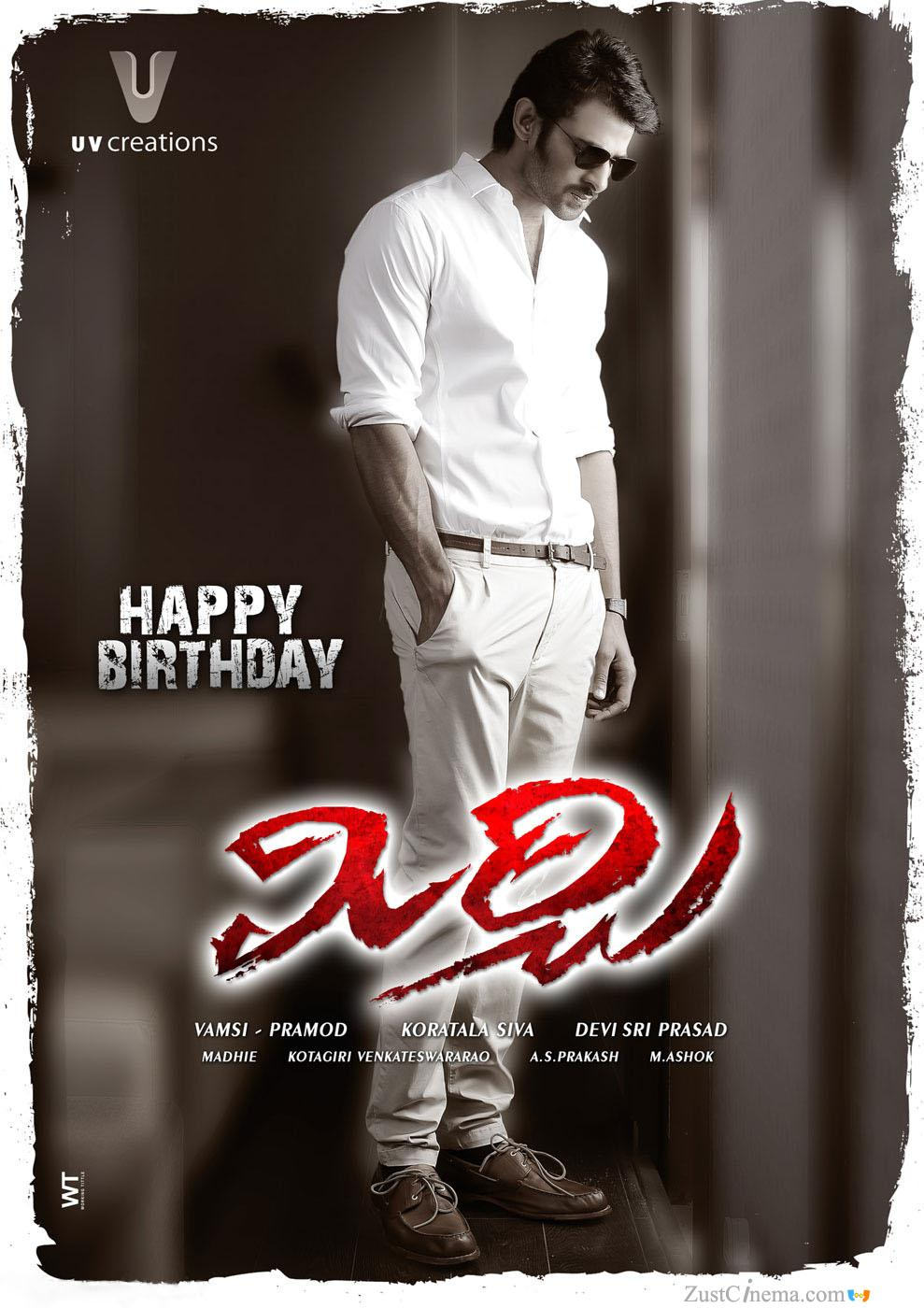 Prabhas Birthday Special Mirchi First Look Wallpapers