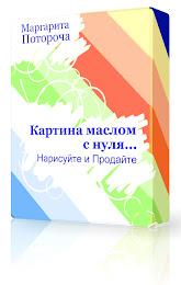 Курс за 900 рублей для Вас БЕСПЛАТНО!