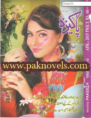 Pakeezah Digest April 2015