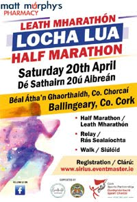 Half-Marathon in Ballingeary, West Cork... Sun 20th Apr 2019