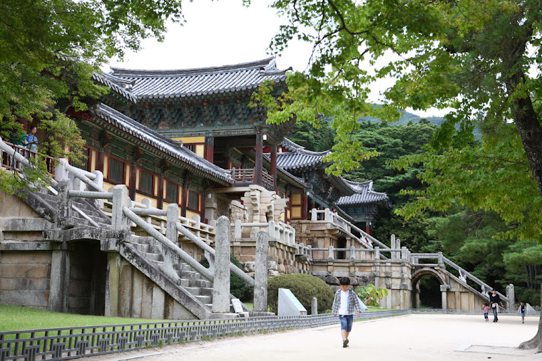 Bulguksa Temple  佛國寺  UNESCO WORLD HERITAGE  유네스코 世界文化遺産
