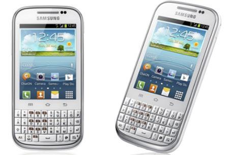 Daftar Harga HP Samsung Terbaru Oktober 2013