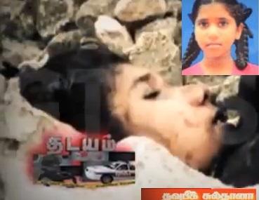 தடயம்: திருச்சி பள்ளி மாணவியின் மர்ம மரணம்\THADAYAM: Trichy school student's mysterious death