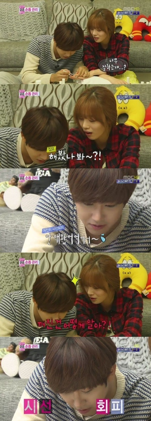 Kwanghee & Sunhwa Nail Art We Got Married