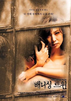Download Film Semi Vanishing Twin (2000)