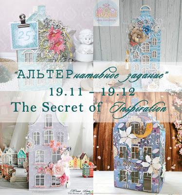 """+++""""АЛЬТЕРнативное задание"""" до 19/12"""