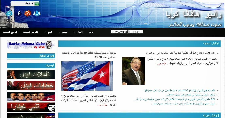 Sitio Web de Radio Habana Cuba en arabe