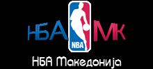 НБА Македонија