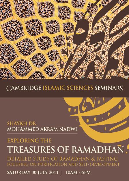 http://4.bp.blogspot.com/-cL0YFpFEnuc/Tib8XT8eynI/AAAAAAAAABk/VGFFZ4CdQtI/s1600/AkramNadwi_Ramadhan_Cambridge_FlyerA6_Front.jpg