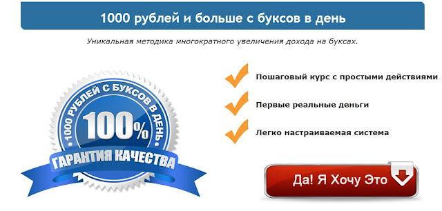 http://glopages.ru/affiliate/6445204