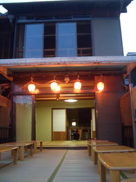 kyoto japon miso journal le d ner sur la terrasse yuka. Black Bedroom Furniture Sets. Home Design Ideas