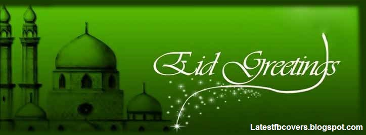 eid-ul-fitar-mubarak-2013-fb-facebook-covers-wallpapers