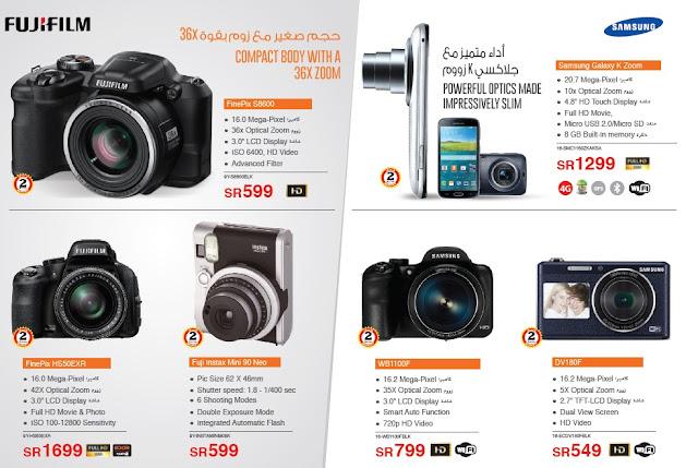 اسعار كاميرات سامسونج فى جرير سبتمبر 2015