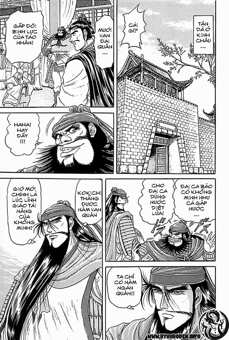 Chú Bé Rồng - Ryuuroden chap 7 - Trang 44