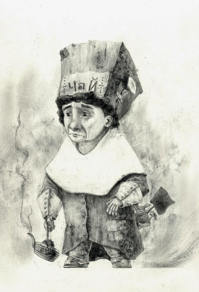 illustration chamane aux thés noir/blanc