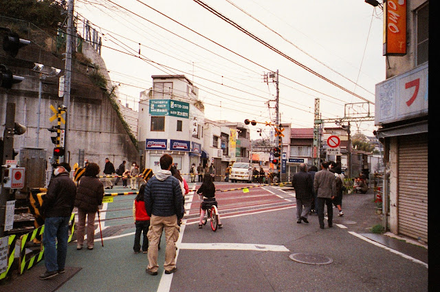 Japan street sign train crossing photo