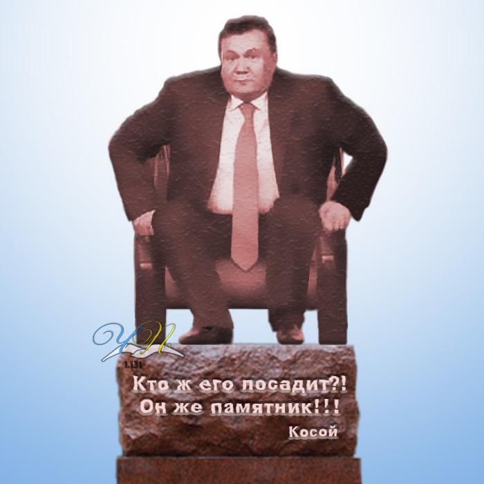 Политолог Фирташа пророчит Януковичу тюрьму - Цензор.НЕТ 3031