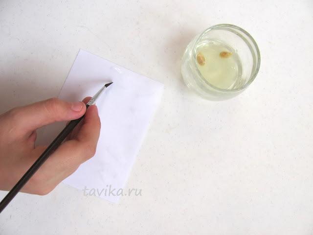 Как сделать из соды невидимые чернила