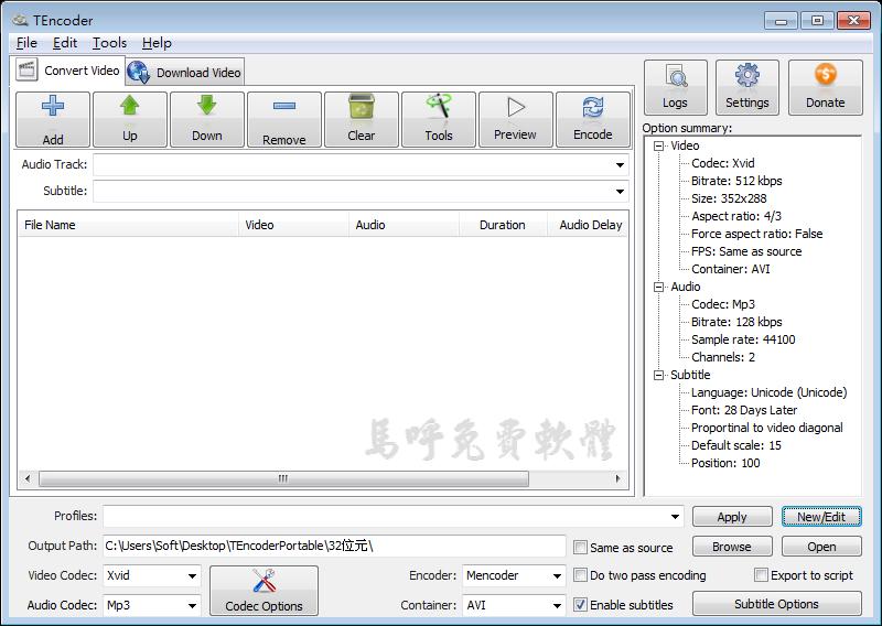 好用的影片、音樂轉檔軟體推薦:TEncoder Portable 免安裝下載,可當影片下載器的影音編輯軟體