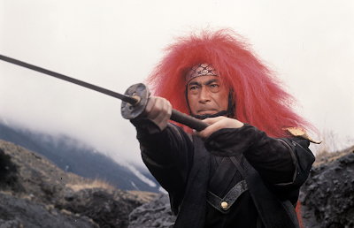 Toshiro Mifune Red Lion
