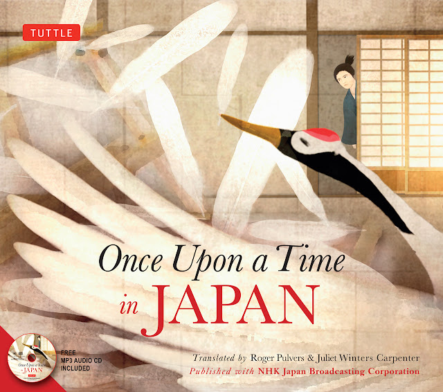 http://www.tuttlepublishing.com/books-by-country/once-upon-a-time-in-japan-hardcover-with-jacket-and-disc