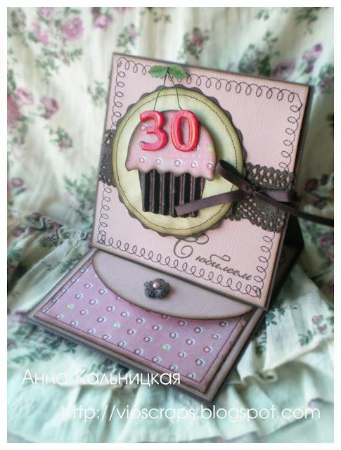 Подарок подруге-открытка 59