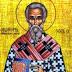 Creştinii prăznuiesc, astăzi, un sfânt al cărui nume este purtat de mii de români