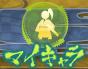Onigiri Online - Interface Character