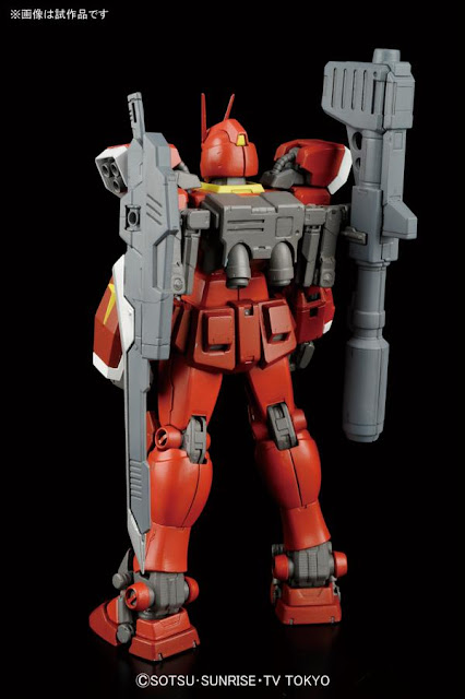 Master Grade Gundam Amazing Red Warrior