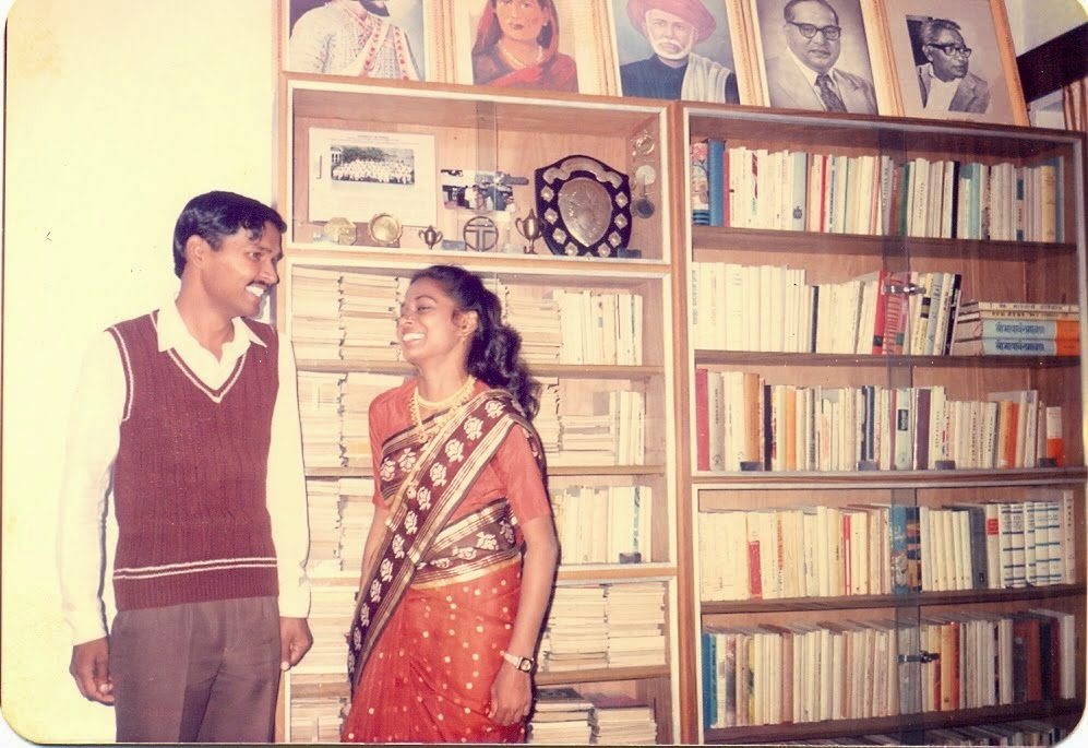 With Sangita and Books