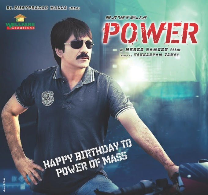 Ravi Teja fans are happy now.
