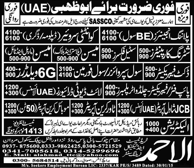 Drivers Engineers & Skilled Persons Jobs in UAE Abu Dehbi