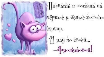 фиолетовая радуга