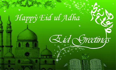 Happy Bakra EID Day Greetings Wishes Cards Wallpaper