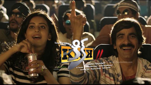 Kick2 New Theatrical Trailer | Ravi Teja | Rakul Preet
